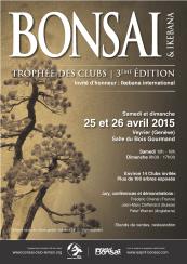 TROPHÉE DES CLUBS 2015 @ Veyrier | Genève | Suisse